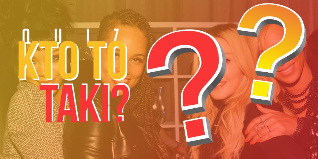 QUIZ: Sprawdź, czy poznajesz, czyli KTO TO TAKI? #1