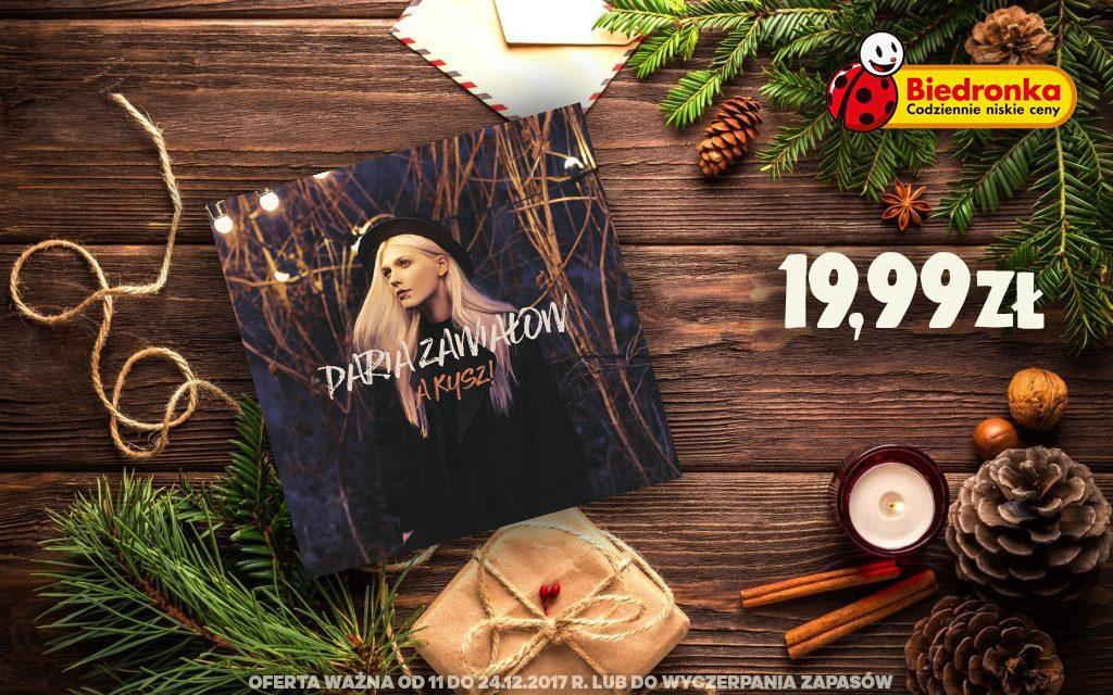 Pomysł na świąteczny prezent: Płyty Sony Music w Biedronce za jedyne 19,99!
