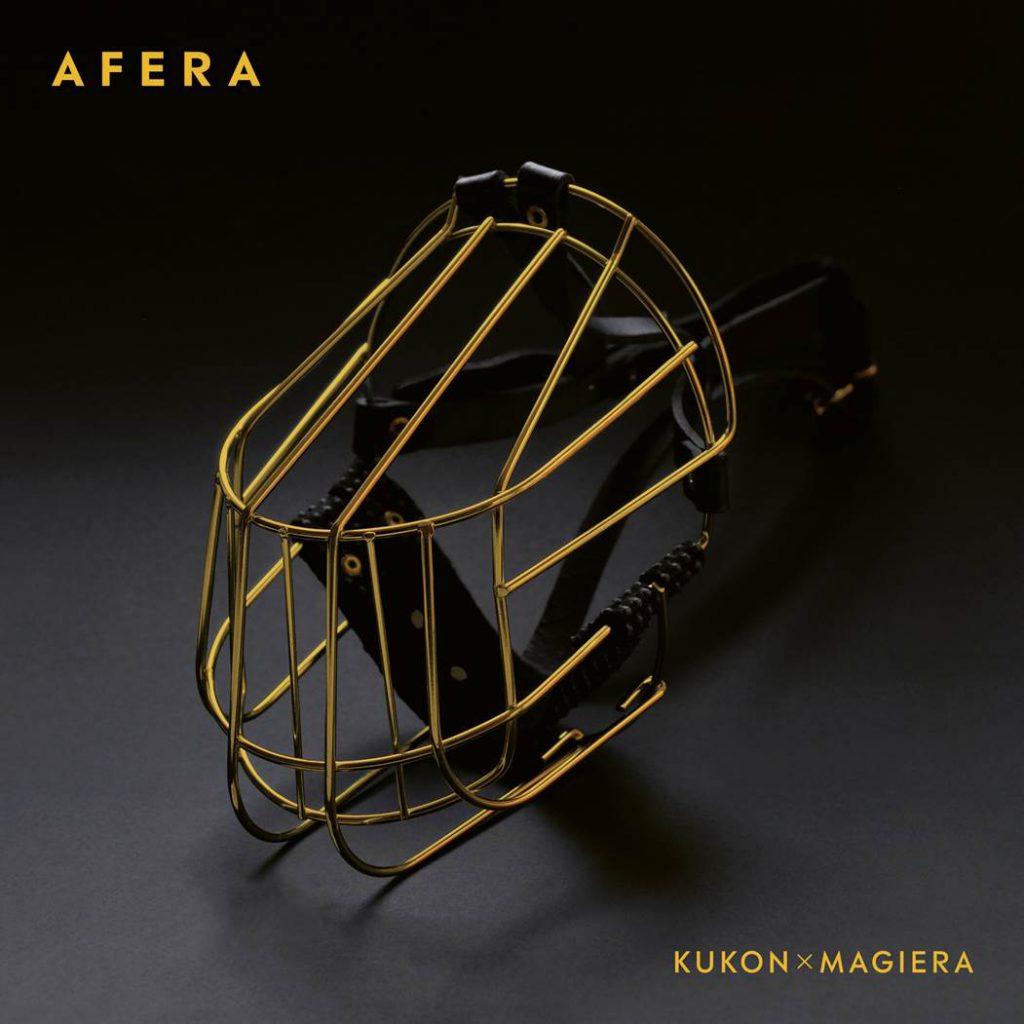 """Kukon x Magiera – """"Afera"""" premiera albumu oraz nowy klip!"""